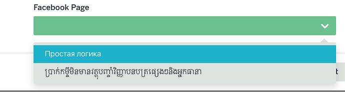 Flow%20XO%202019-12-13%2014-04-55